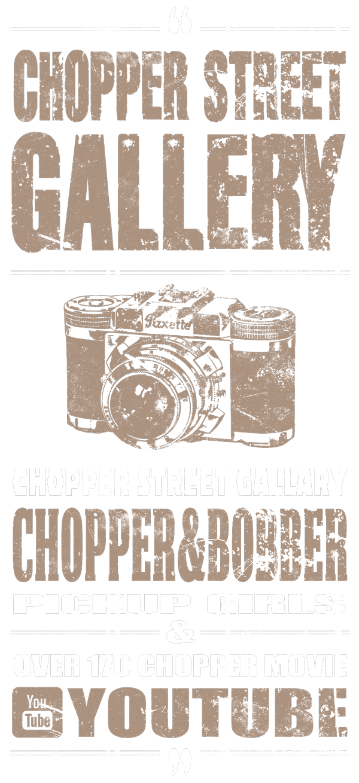 Chopper Street Gallery