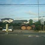 富津の醤油